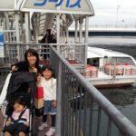 横浜らしい休日の過ごし方